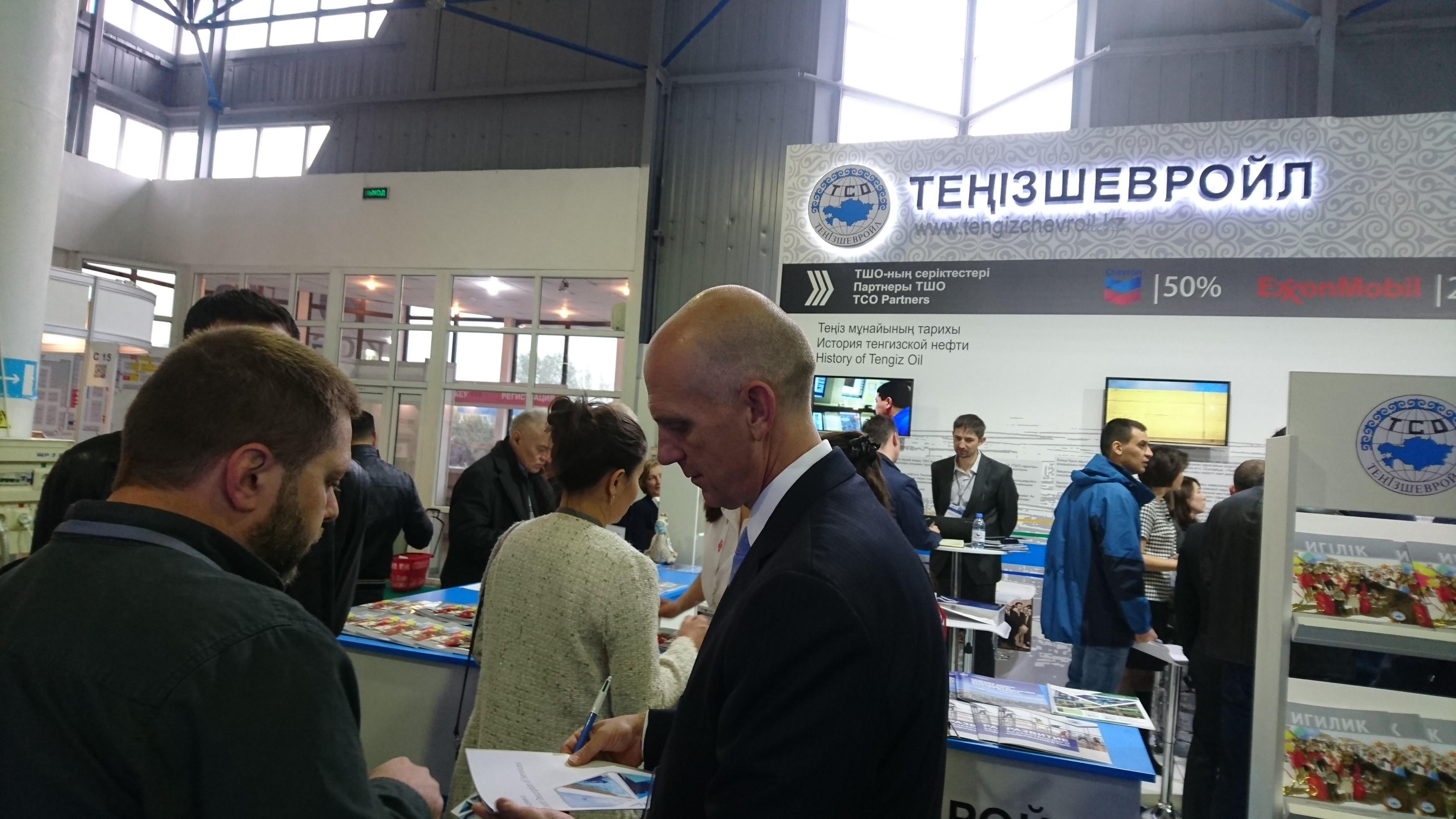 Oil and Gas Exhibition in Almaty – ICEMAN KZ